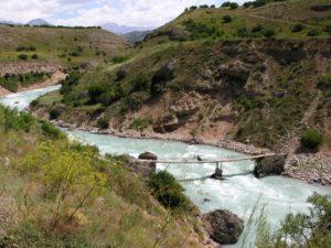 Пешеходный мост через реку Пскем